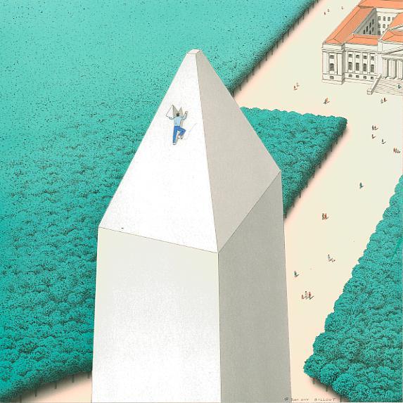 Billout -obelisksummit