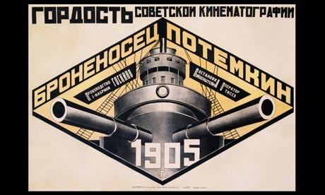 Alexander-Rodchenkos-post-001