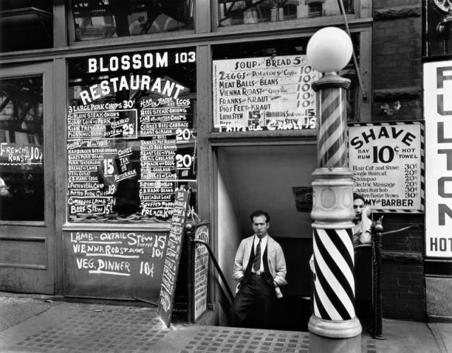 Blossom Bowery by Abbott