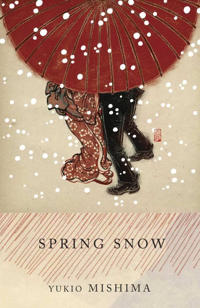 mishima_spring_snow_layout_yuko_shimizu